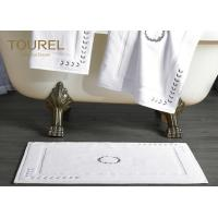 Wholesale Customized Size Hotel Bath Mats100% Cotton Plain White Jacquard Square Bath Rug from china suppliers