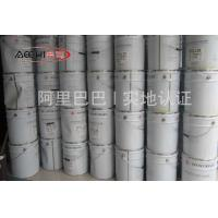 Factory directly epoxy resin Nanya NPEL-128 resin used in coating, adhesive, anticorrosion for sale