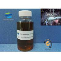 Buy cheap Formaldehyde Free Paper Coating Chemicals For Pulp And Paper Making from Wholesalers
