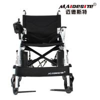 Wholesale Health Care Lightweight Motorized Folding Wheelchair Easy Operation from china suppliers