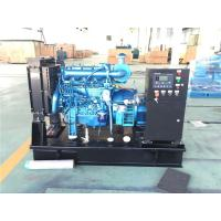 Wholesale Blue Color 3 Phase Diesel Generator 10KW For Hotel , Low Noise Silent Power Generator from china suppliers
