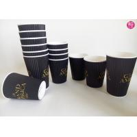 Wholesale Espresso Ripple Paper Cups Full Black Printed Coated , Insulated from china suppliers