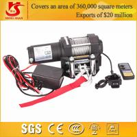 China 8000LBS SERIES WOUND MOTOR JEEP WINCH on sale