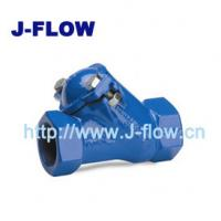 Wholesale Ball Check Valve for water system from china suppliers