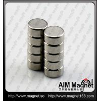 Wholesale n52 neodymium cylinder rare earth 25mm x 25mm from china suppliers
