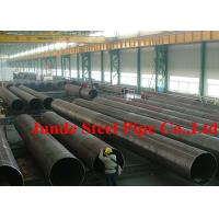 Buy cheap LSAW Carbon Steel Pipe  conveying fluid petroleum gas oil with API, CE, IBR ,ISO certificate from wholesalers