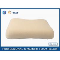 Wholesale Cosy Neck Protecting Memory Foam Contour Pillow 51*47cm  - Provide Healthy And Deep Sleep from china suppliers