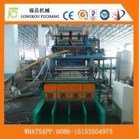 China egg tray molding machine with 4 layer drying line on sale