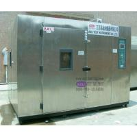 Wholesale Drive In Environment Test Chamber from china suppliers