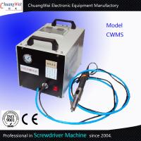 Buy cheap Manual Hanheld Screwdriving Machine For Electronic Assembly Line from wholesalers