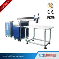 Wholesale Advertising LED Channel Letters Laser Welding Machine with ND YAG 400W from china suppliers