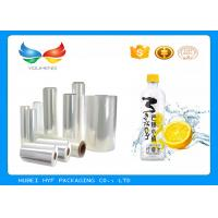Wholesale 40mic Transparent Shrinkable Polyester Films For Printing Bottle Labels from china suppliers
