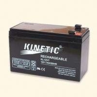 China 12V Sealed Lead Acid Rechargeable Battery with Capacity of 1.2Ah to 100Ah on sale