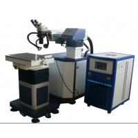 Wholesale Mould Industry Automatic Laser Welding Machine PE - W200M / PE - W300M / PE - W400M from china suppliers