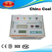Wholesale Frequency Digital Earth Resistance Tester from china suppliers