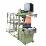 China men's briefs elastic ,cotton boxers elastic band weaving machine for sale