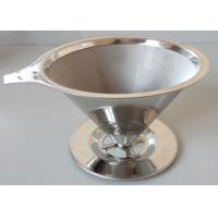 Wholesale Conic Food Grade Stainless Steel Basket / Mesh Coffee Filter Eco - Friendly from china suppliers
