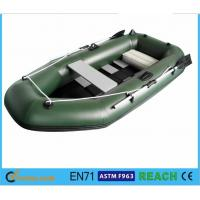 Buy cheap Summer Entertainment Inflatable Float Boat Durable Plastic With Pump And Oars from wholesalers