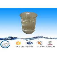 Buy cheap BV ISOcleanwater colorless sticky liquid Poly Dadmac PH 3.0~6.0 textile dyeing industry waste water treatment from Wholesalers