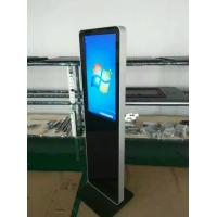 Buy cheap Network Free Standing digital signage for advertising broadcasting 32 Inch from wholesalers