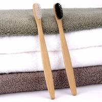 Wholesale Luxury Hotel Room Amenities Arc Design Smooth Surface Bamboo Toothbrushes from china suppliers