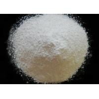 Wholesale Lower Viscosity Hydrophobic Fumed Silica , Silica Based Powder Silimar To RAD2105 For UV Coatings from china suppliers