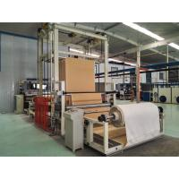 Wholesale High Speed Tile Production Line / Commercial Carpet Machine 220cm Adjustable from china suppliers
