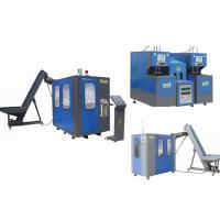 Wholesale 2 Cavity Plastic Blow Moulding Machine / Pet Bottle Manufacturing Machine CM-A2 from china suppliers