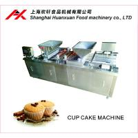 China PLC Controlling Commercial Bakery Cake Machine For Different Types Cup Cake on sale
