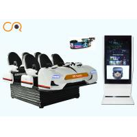 Wholesale Electric 110-240V System 9D VR Chair Family 6 Seats Virtual Reality equipment 12d Cinema from china suppliers