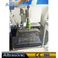 Wholesale 305mm Titanium Blade Adjustable Ultrasonic Food Cutting / Food Slicing Machine from china suppliers