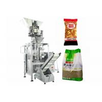 Wholesale Volumetric Filler Almond Packing Machine , Automatic Seeds granule Packing Machine from china suppliers