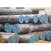 Wholesale Alloy Tool Steel (1.2567) from china suppliers