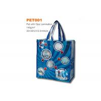 Wholesale Recycled PP Laminated Bags , Eco - Friendly Style Printed Laminated Bags from china suppliers