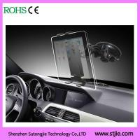 Wholesale Universal Multifunctional Tablet PC Car Dashboard Mount Holder for MID (7-10inch) (H40+H41B1+C58) from china suppliers