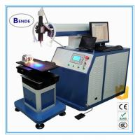 Stainless steel automatic YAG laser welding machine for sale
