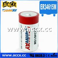 Wholesale D size ER34615M 3.6V 14.5Ah lithium Thionyl chloride battery from china suppliers