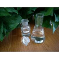 Wholesale Professional Sodium Methoxide Methanol 124 41 4 One Up Catalyst from china suppliers