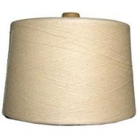 Wholesale 32/1 Corn/Bamboo Blended yarn from china suppliers