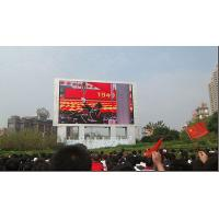 Outdoor High Definition LED Screen , 600W P10 Waterproof Video LED display for sale