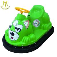 China Hansel entertainment kids ride on toy car coperated bumper car for children on sale