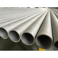 China 254Mo 6 X SCH10 Duplex Stainless Steel Pipes ASTM A790 ASTM A928 S31803 S32750 S31254 on sale