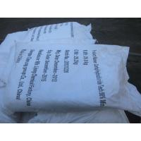 Wholesale Thiram 95% TC /white powder/fungicides from china suppliers