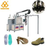 China PU Injection Moulding Machine , Polyurethane Foam Machine For High Heel Shoes on sale