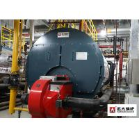 PLC Control Industrial Fire Tube Natural Gas Steam Boiler 5000Kg for sale