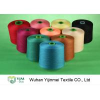 Wholesale Bright Virgin Dyeable 100 Polyester Staple Yarn TFO Low Breaking Elongation from china suppliers