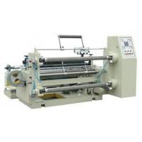 Wholesale Fully automatic PP Spunbond Non Woven Fabric Machine / Slitting Rewinding Machine from china suppliers
