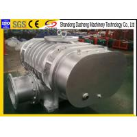 Wholesale Industrial Mechanical Steam Compressor , Roots Air Compressor Low Noise from china suppliers