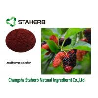 Wholesale Anthocyanin Antioxidant Dietary Supplement Dehydrated Mulberry Fruit Powder from china suppliers