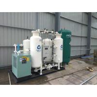 Energy Saving 1Kw PSA Oxygen Generator All In One 93% Purity For Fish Farming for sale